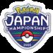 「ポケモンジャパンチャンピオンシップス2020」ゲーム部門、第二回予選大会のエントリー期間が開始