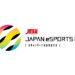 賞金総額500万円、国際大会への出場権もかけた大会「JAPAN eSPORTS GRAND PRIX」開催。『PUBG』を含む4タイトルが採用決定