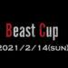 「ウメハラ」選手率いるBeasTV主催のビギナー向け『スト5』大会Beast Cup来月開催予定。エントリーも受付中