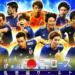 サッカー日本代表ヒーローズで賞金100万円のeスポーツ大会開催!